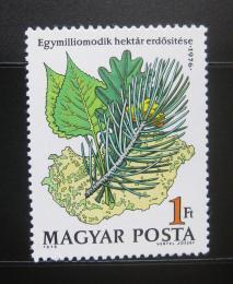 Poštovní známka Maïarsko 1976 Zalesòování Mi# 3170