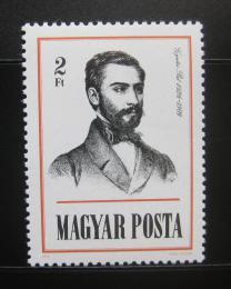 Poštovní známka Maïarsko 1976 Pal Gyulai, spisovatel Mi# 3140