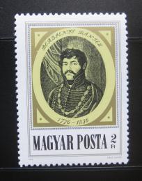 Poštovní známka Maïarsko 1976 Dániel Berzsenyi, básník Mi# 3141