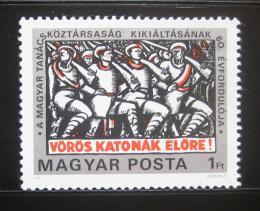 Poštovní známka Maïarsko 1979 Èervená armáda Mi# 3338