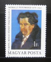 Poštovní známka Maïarsko 1979 Umìní, Ripple-Ronai Mi# 3354