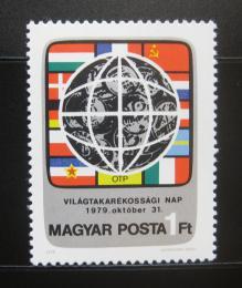 Poštovní známka Maïarsko 1979 Vlajky Mi# 3383