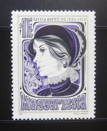 Poštovní známka Maïarsko 1980 Margit Kaffka, spisovatelka Mi# 3431