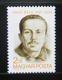 Poštovní známka Maïarsko 1981 Béla Vágó Mi# 3503