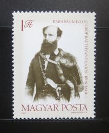 Poštovní známka Maïarsko 1981 kníže Batthyány Mi# 3469
