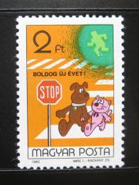Poštovní známka Maïarsko 1982 Nový Rok Mi# 3594