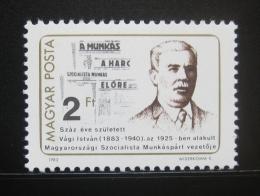 Poštovní známka Maïarsko 1983 István Vági Mi# 3620
