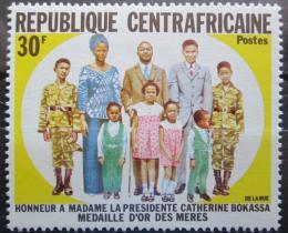 Poštovní známky SAR 1972 Den matek Mi# 269
