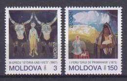 Poštovní známky Moldavsko 1993 Evropa CEPT, umìní Mi# 94-95