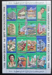 Poštovní známky Libye 1984 Øíjnová revoluce, 15. výroèí Mi# 1389-1404