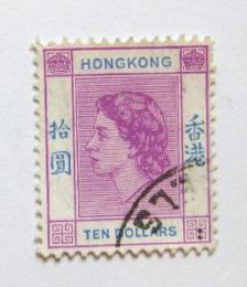 Poštovní známka Hongkong 1954 Královna Alžbìta II. Mi# 191 Kat 13€
