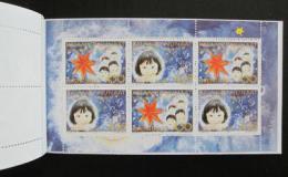 Sešitek Grónsko 1996 Vánoce Mi# 297-98 Kat $26