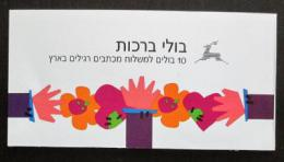 Sešitek Izrael 1989 Láska Mi# MH 1148 Kat 24€