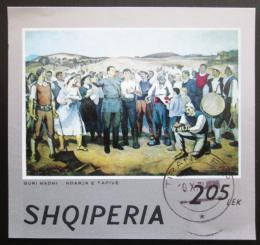 Poštovní známka Albánie 1974 Umìní, Guri Madhi Mi# Block 53