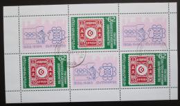 Poštovní známky Bulharsko 1988 Výstava OLYMPHILEX Mi# 3697 Bogen