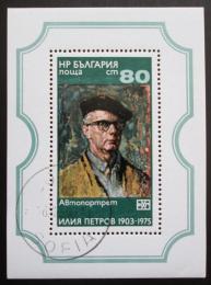 Poštovní známka Bulharsko 1976 Umìní, Petrov Mi# Block 64