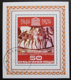 Poštovní známka Bulharsko 1976 UNESCO, 30. výroèí Mi# Block 69