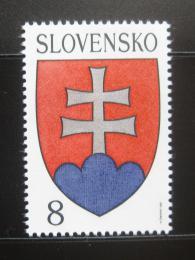Poštovní známka Slovensko 1993 Státní znak Mi# 162