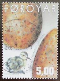 Poštovní známka Faerské ostrovy 2002 Vajíèka a kuøe Mi# 427