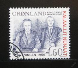 Grónsko 1998 Nový øád z roku 1950 Mi# 315