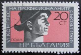 Poštovní známka Bulharsko 1966 Kongres odborù Mi# 1627