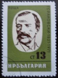Poštovní známka Bulharsko 1971 George Rakovski, revolucionáø Mi# 2074