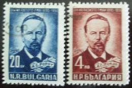 Poštovní známky Bulharsko 1951 A. S. Popov Mi# 774-75
