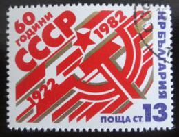Poštovní známka Bulharsko 1982 Vznik SSSR, 65. výroèí Mi# 3132