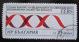 Poštovní známka Bulharsko 1971 Asociace biochemikù Mi# 2120
