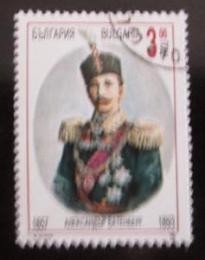 Poštovní známka Bulharsko 1993 Alexander Battenberg Mi# 4071
