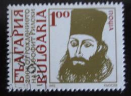 Poštovní známka Bulharsko 1993 Neofit Rilski Mi# 4046