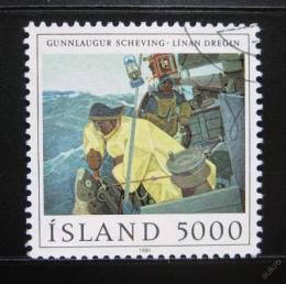 Poštovní známka Island 1981 Umìní, Gunnlaugur Scheving Mi# 572