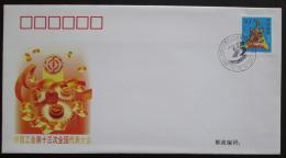 FDC Èína 1998 Èínský nový rok, rok tygra Mi# 2874