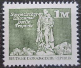 Poštovní známka DDR 1980 Váleèný památník Mi# 2561
