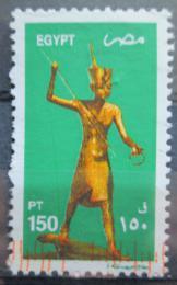 Poštovní známka Egypt 2002 Král Tutanchamon Mi# 2090