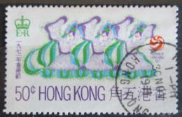 Poštovní známka Hongkong 1971 Taneèníci Mi# 259