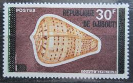 Poštovní známka Džibutsko 1977 Mušle pøetisk Mi# 180 Kat 6.50€