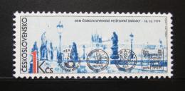 Poštovní známka Èeskoslovensko 1979 Den poštovní známky Mi# 2541