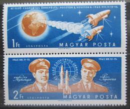 Poštovní známky Maïarsko 1962 Lety do vesmíru Mi# 1863-64