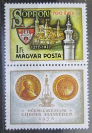 Poštovní známky Maïarsko 1977 Sopron, 700. výroèí Mi# 3206