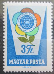 Poštovní známka Maïarsko 1962 Festival mládeže Mi# 1845