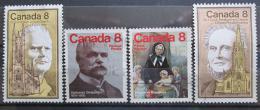Poštovní známky Kanada 1975 Osobnosti Mi# 593-96