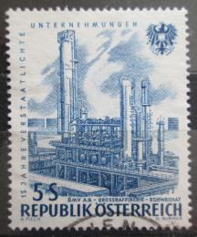 Poštovní známka Rakousko 1961 Znárodnìný prùmysl Mi# 1096