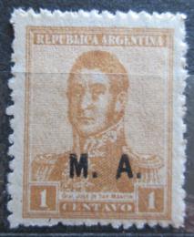 Poštovní známka Argentina 1920 Jose de San Martin pøetisk SC# OD16