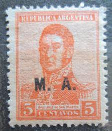 Poštovní známka Argentina 1920 Jose de San Martin pøetisk SC# OD18