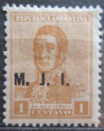 Argentina 1920 Jose de San Martin pøetisk SC# OD202
