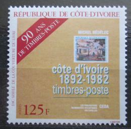 Poštovní známka Pobøeží Slonoviny 1984 Výroèí první známky Mi# 836