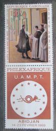 Poštovní známka Gabon 1968 Výstava PHILEXAFRIQUE Mi# 320