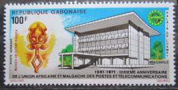 Poštovní známka Gabon 1971 Africká poštovní unie, 10. výroèí Mi# 453