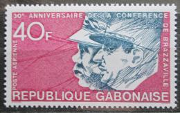 Poštovní známka Gabon 1974 Félix Eboué a Charles de Gaulle Mi# 529